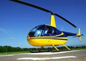 Houston Helicopter Rides FAQ